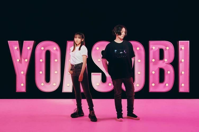 YOASOBIが「UT」とコラボ デザインは「夜に駆ける」から「三原色」まで