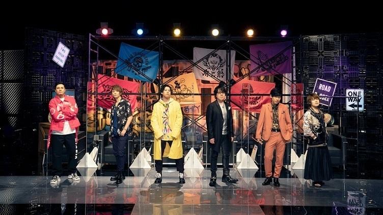 木村昴、浅沼晋太郎ら「ヒプマイ」リーダー6人が初集結 世界トレンド1位に