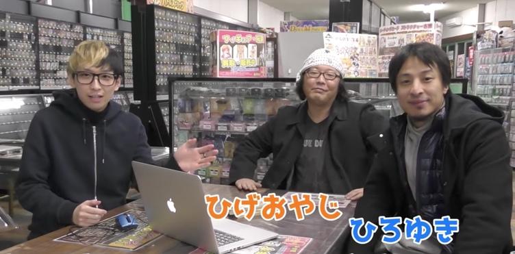 ヒカル、2ちゃんねる創設者ひろゆきと競馬に300万【年明けのまとめ】