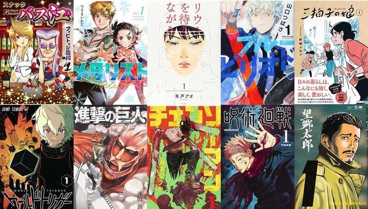 GW明けには漫画通 『望郷太郎』『三拍子の娘』『メダリスト』推したい作品10選