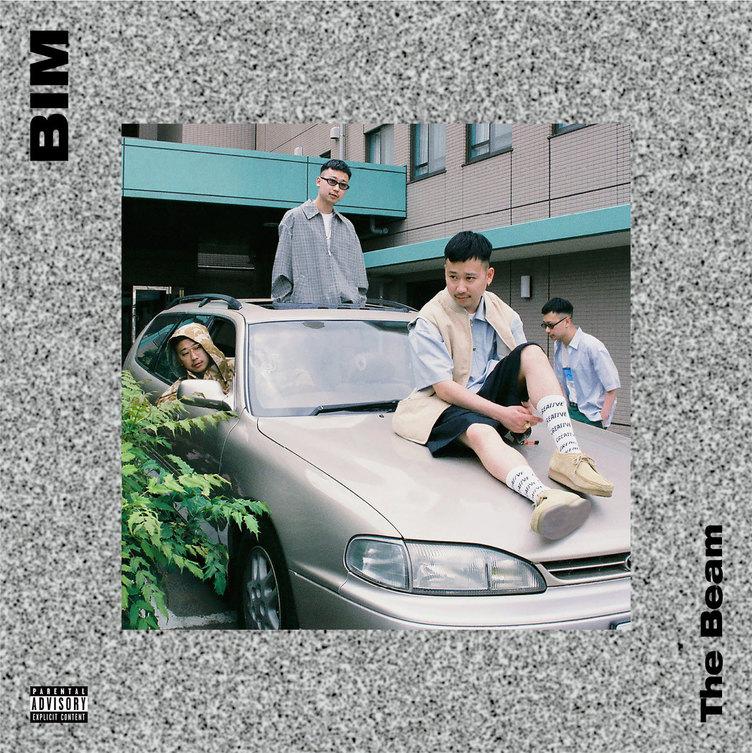 ラッパー BIM、待望のソロアルバム『The Beam』 JJJやPUNPEEら参加