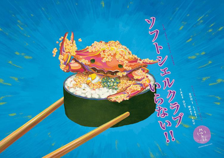 シンガポールの巻き寿司屋「maki-san」が日本進出 一生懸命だから紹介させてほしい