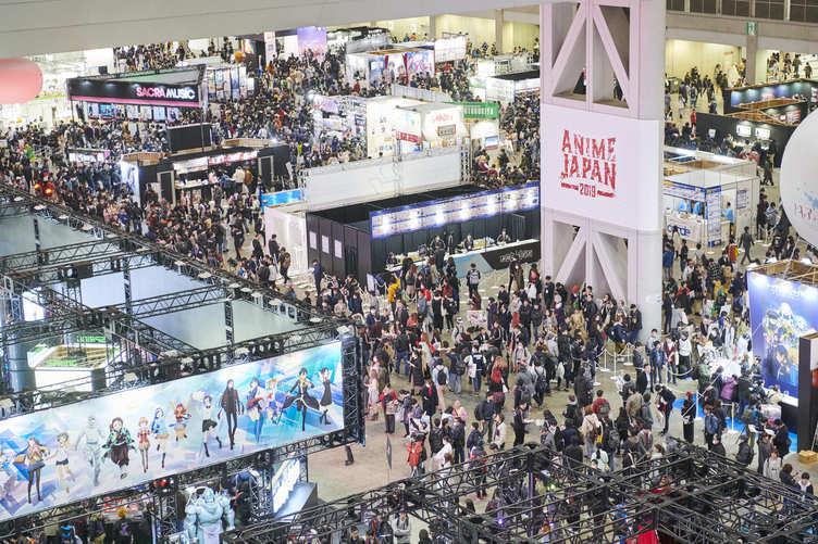 「AnimeJapan 2019」来場者数14万6500人 前年15万人から減少