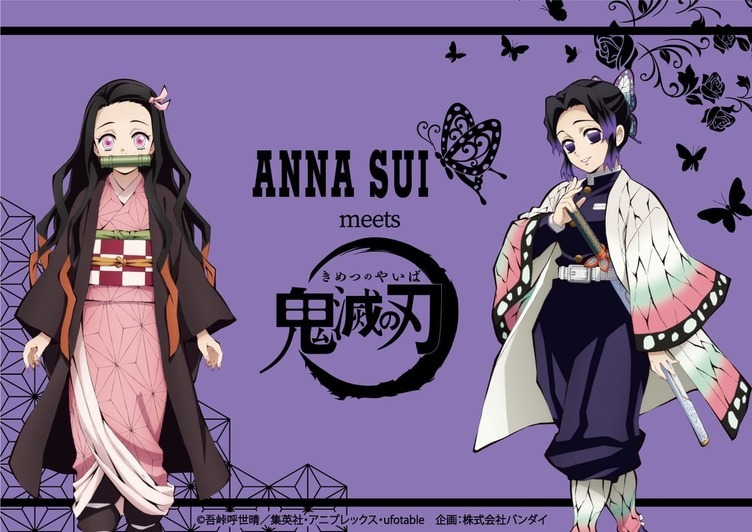 「ANNA SUI meets 鬼滅の刃」全48アイテム モチーフは禰豆子と胡蝶姉妹