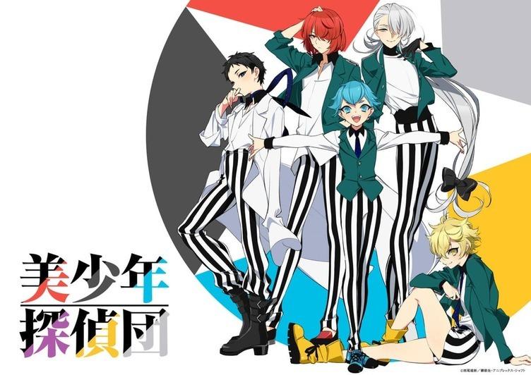 西尾維新『美少年探偵団』アニメ化 総監督は新房昭之、制作はシャフト