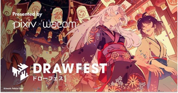 イラストフェス「Drawfest」ホロライブEN 一伊那尓栖、モ誰、灸場メロが登壇