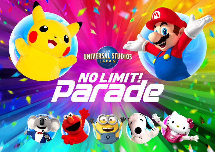 USJ新パレードにポケモン&マリオが揃い踏み テーマパーク史上初