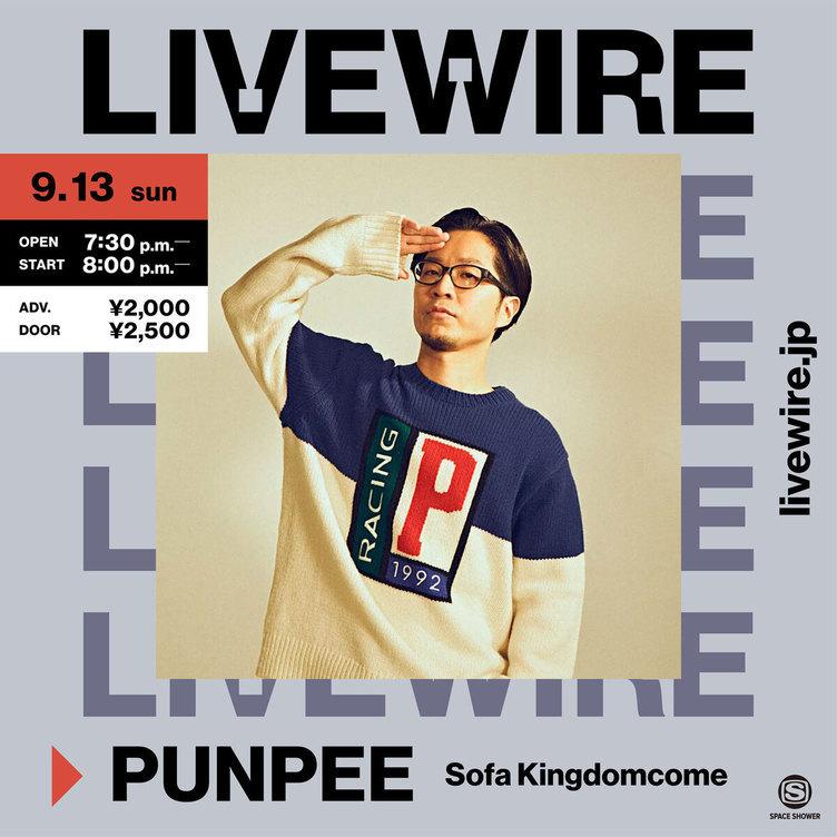 PUNPEE、2年ぶりワンマンライブ「Sofa Kingdomcome」をオンライン開催