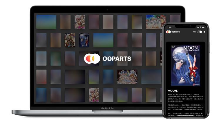 美少女ゲームがスマホでプレイし放題に 「OOParts」β版事前登録開始