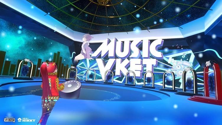 8万人集めた同人音楽即売会「MusicVket」クラファン開始 閉会後にはVR音楽フェスも