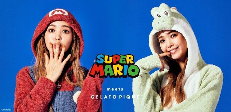 ジェラピケ「スーパーマリオ」とコラボ マリオになれちゃうルームウェア