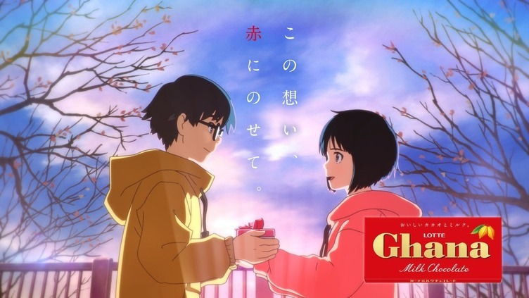 Eve×suis コラボ新曲「平行線」 ロッテ『ガーナ』のバレンタイン企画で公開