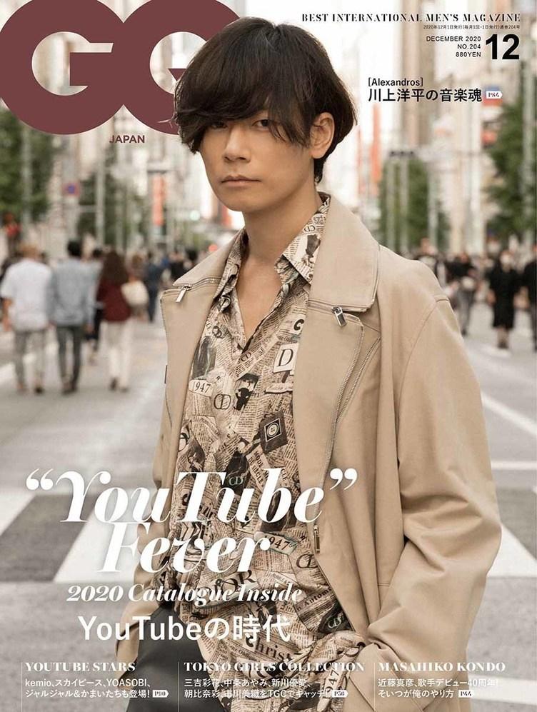 『GQ JAPAN』で特集「YouTubeの時代」 kemio、YOASOBIら総勢28人が登場