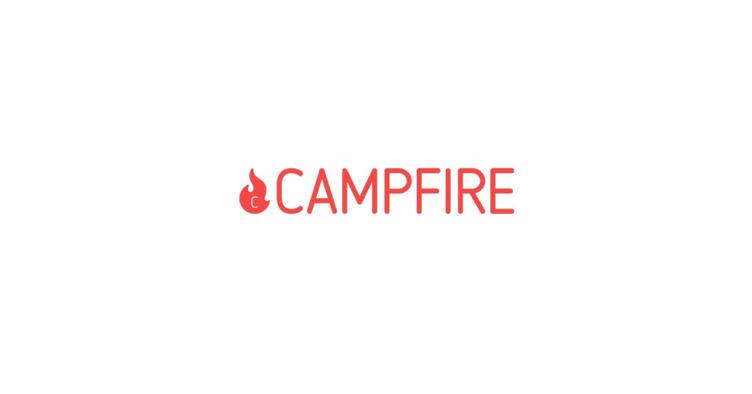 CAMPFIREが40億円超の資金調達 コロナ禍で流通額倍増、迅速なサポート姿勢で高まる評価