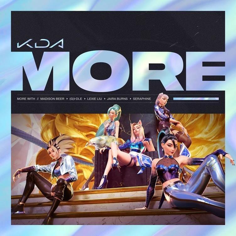 『LoL』から飛び出した音楽ユニット「K/DA」が新曲「MORE」リリース
