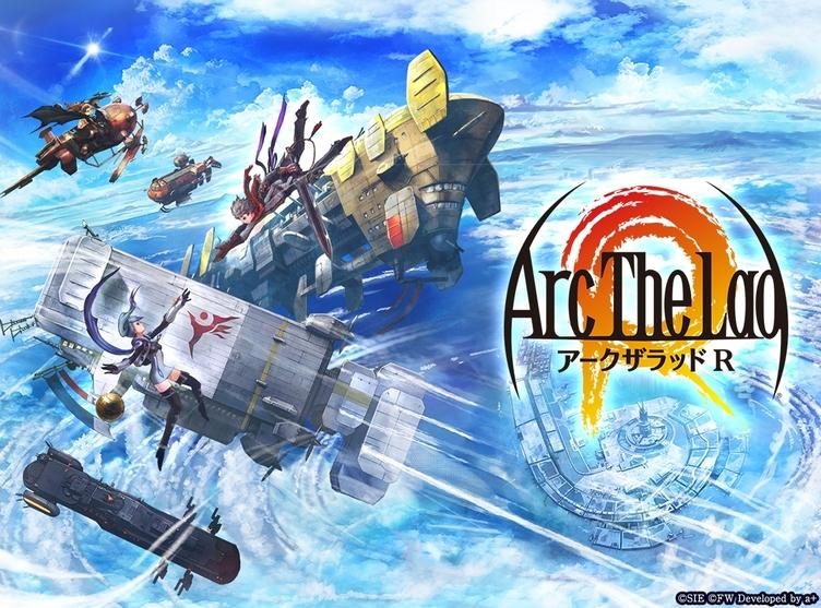新作RPG『アークザラッド R』発表 第2作とのつながり描くムービー公開