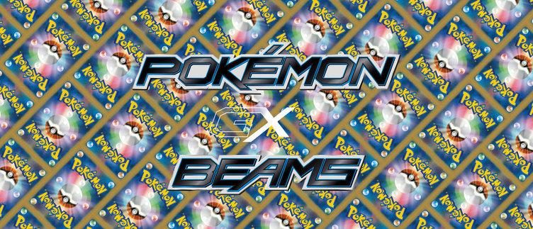 『ポケモンカードゲーム』がビームスT 原宿をジャック! 限定カードも