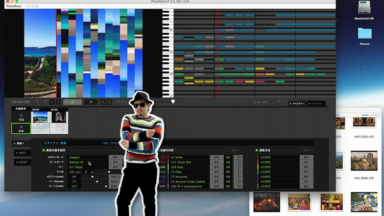 三木道三、ソフトウェア開発者に 「写真から音楽がつくれます」