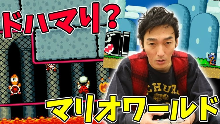 HIKAKINが2度目のMステ出演、草なぎ剛はマ◯オに夢中…【今週のYouTube】
