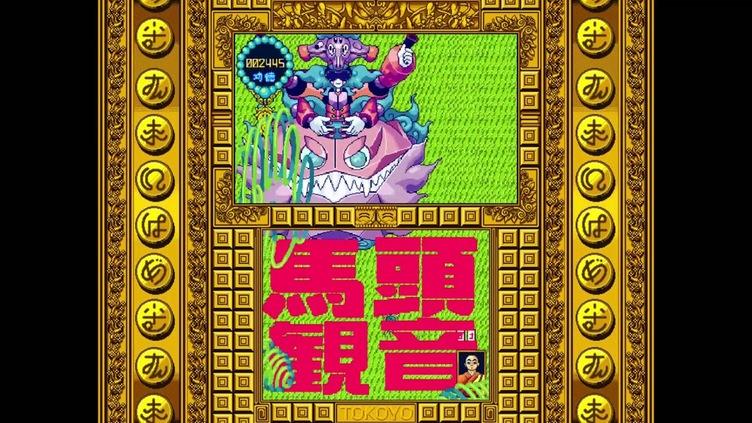 たかくらかずき『摩尼遊戯TOKOYO』配信へ プレイするだけで功徳が積める