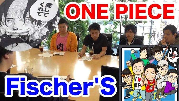 フィッシャーズ、『ONE PIECE』とのコラボ漫画 ジャンプ34号に掲載