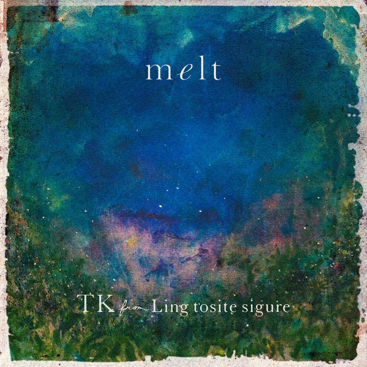 TK from 凛として時雨、ヨルシカ suisを迎えた新曲「melt」配信リリース