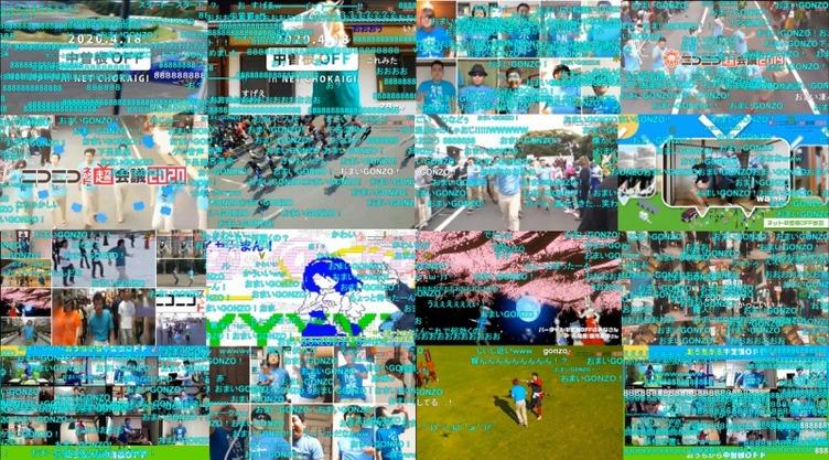 「ニコニコ超会議2021」開催決定 初の試み「ネット超会議」は1638万人来場