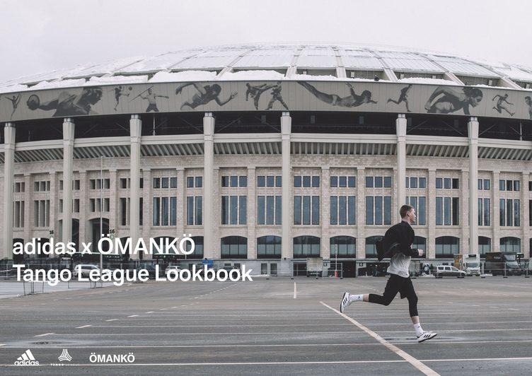 アディダスで学ぶ正しい「ÖMANKÖ」 W杯中のロシアに日本がざわつく