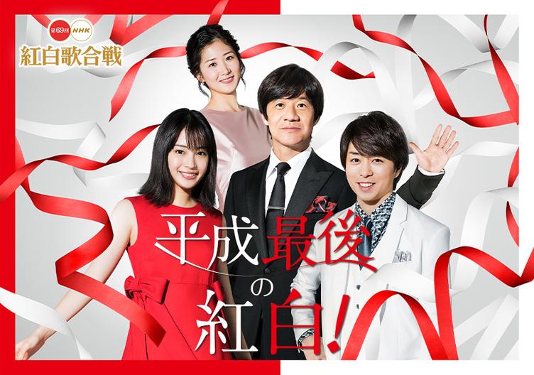 NHK紅白歌合戦の曲目決定 Aqoursは1stシングル「君のこころは輝いてるかい?」