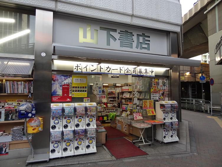 渋谷の山下書店が閉店へ カフェ上、早朝営業で重宝された本屋に惜しむ声