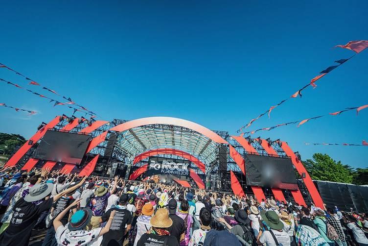 8月開催の「ROCK IN JAPAN FESTIVAL」中止が決定 国内大型ロックフェスの一翼