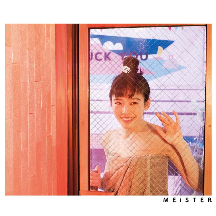 史上初? サウナがテーマのコンピアルバム PandaBoYやYunomi、ヌケメら参加