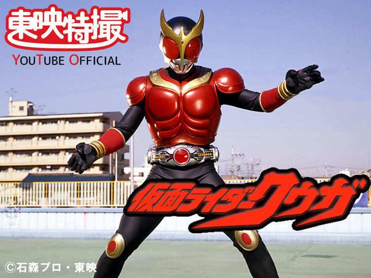 『仮面ライダークウガ』全話無料公開 オダギリジョー主演、平成ライダー屈指の傑作