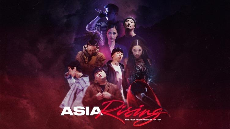 レッドブル×88rising、アジア圏ヒップホップに迫る長編ドキュメンタリー