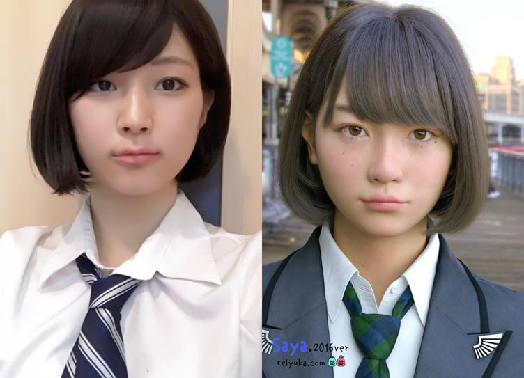 【衝撃】3DCG女子高生「Saya」に激似女性の正体は?