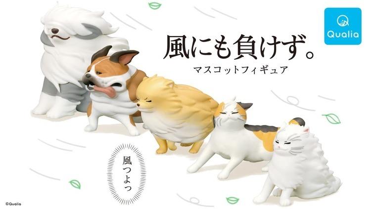 【風つよっ】吹っ飛びそうな犬猫フィギュア「風にも負けず。」がカワイイ