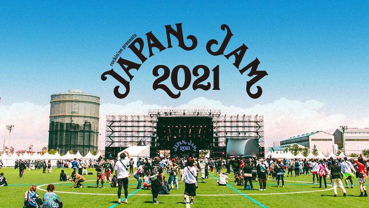 ロッキン、ライジングサン、ビバラ、JAPAN JAMのライブ映像をGYAO!が無料配信