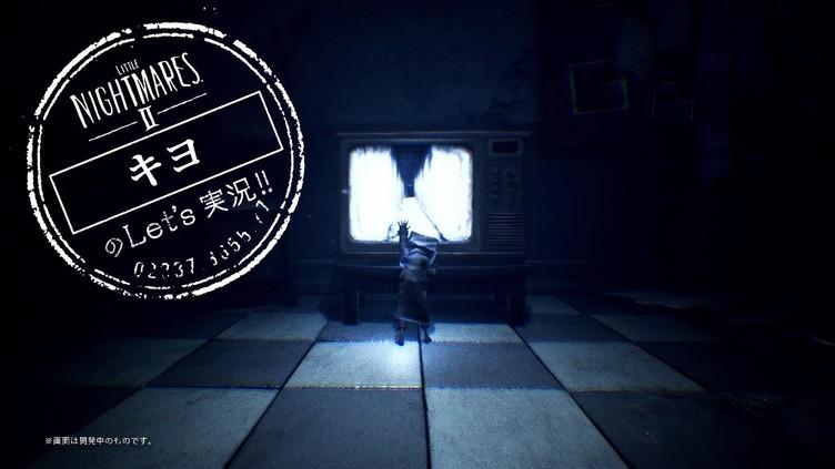 ゲーム実況者 キヨ『リトルナイトメア2』CMでナレーション 『呪術廻戦』枠で放送