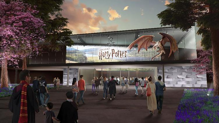 としまえん跡地が「ハリー・ポッター」テーマパークに 2023年オープン
