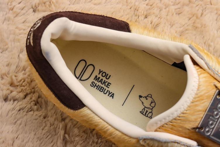 忠犬ハチ公がモチーフ! adidas×atmos新作スニーカーがもっふもふ