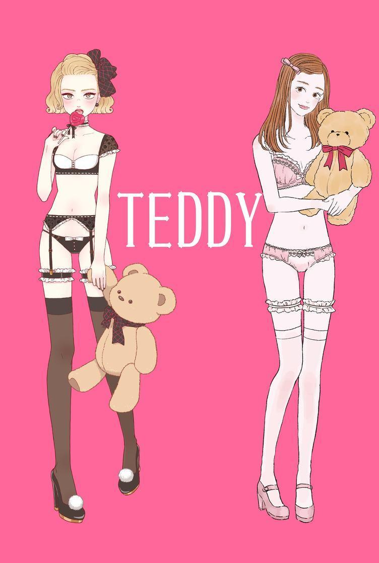 「TEDDY」フェティッシュ下着をお求めですか? カップルでどうぞ