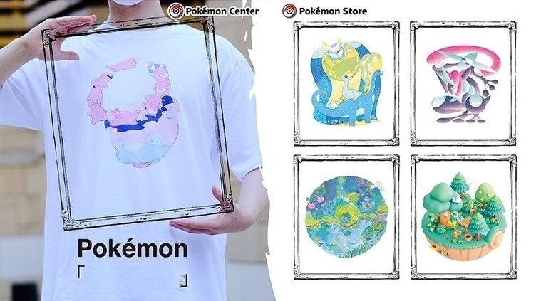 こんなポケモン見たことない! 久野遥子ら5人がつくるのアートTシャツ