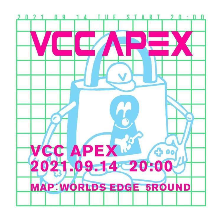 ヒカキン、渋谷ハル、天月、藍井エイルら「VCC APEX」に ジャンル越えた爆ポップなゲームイベント再び