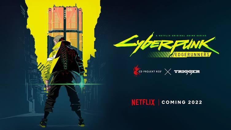 『サイバーパンク2077』TRIGGERがアニメ化『サイバーパンクエッジランナーズ』発表