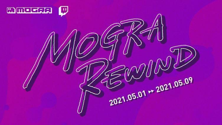 秋葉原MOGRA、緊急事態宣言下の9日間に配信企画「MOGRA REWIND」開催