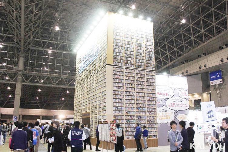 高さ10mの巨大本棚が「超会議」に出現 平成に発売した3万冊がぎっしり