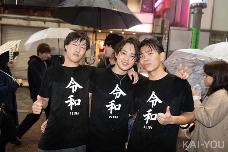 新時代「令和」幕開けの瞬間 渋谷で「平成の黒歴史」を聞いてみた