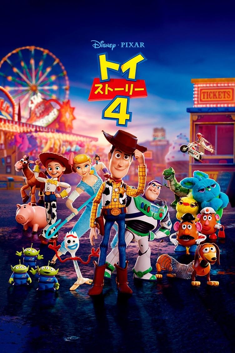 Disney+オリジナル『トイ・ストーリー』新作が「4」と同時に日本初解禁