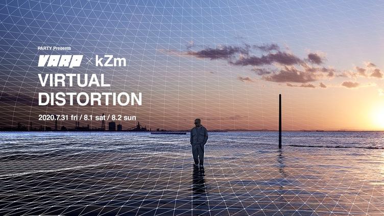 kZm、バーチャルライブ「VIRTUAL DISTORTION」開催 客演に野田洋次郎、BIM、LEXら