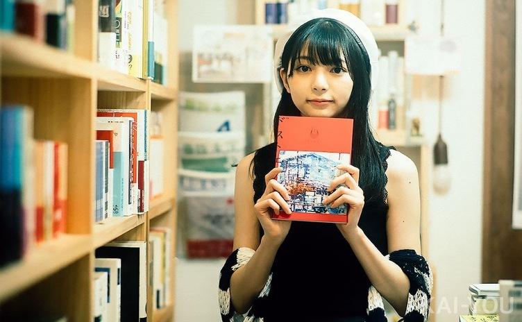 【写真】90年代をこよなく愛す美少女「若菜葵」 読書好き、夢は正統派女優